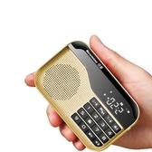 紐曼便攜式收音機全波段袖珍小音響廣播老年人老人學生用的