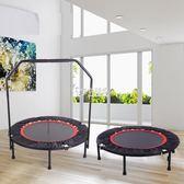 折叠彈跳床 室內健身蹦蹦床成人健身房可折疊彈跳床兒童健身床igo 卡菲婭