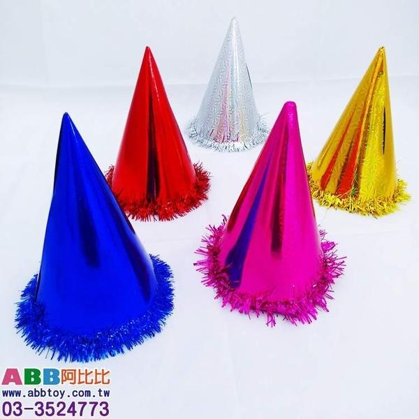 A0883_雷射生日尖帽24cm#面具面罩眼罩眼鏡帽帽子臉彩假髮髮圈髮夾變裝派對