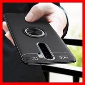 車載磁吸金屬指環支架小米10T 9T 紅米Note 8T 紅米Note8 Note7 Note6 Pro手機殼A3保護殼