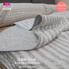 MARTONEER/愛相隨【色織綿/夏季毛巾被】多功能冷氣被150*200cm(優雅灰)