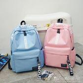 書包女韓版原宿ulzzang 高中學生電腦包大容量後背包休閒旅行背包 晴天時尚館