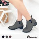 短靴 簡單側V形鬆緊短靴 MA女鞋 T7...