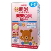 MEIJI 金選明治 樂樂Q貝 成長方塊奶粉 448G/盒◆德瑞健康家◆