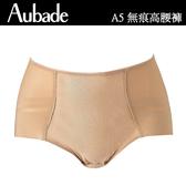 Aubade-無痕S-XXL中高腰束腹褲(膚)A5