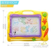 兒童畫板兒童畫畫板磁性寫字板寶寶嬰兒小玩具1-3歲2幼兒彩色超大號涂鴉板   color shop