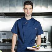酒店廚師長夏裝透氣 高檔廚師服短袖制服 飯店西餐廚房工作服男新 范思蓮恩