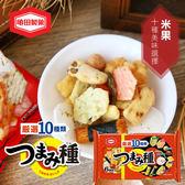 日本 龜田製果 10種米果 130g 綜合米果 米果 零食 餅乾 小魚乾