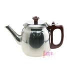 **好幫手生活雜鋪**清華壺(1.2公升)----茶壺.水壺 開水壺 熱水壺 不鏽鋼壺.笛音壺