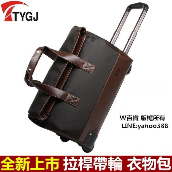 高爾夫球包 衣物包 拉桿拖輪 牛津布手提旅行包 大容量旅行袋