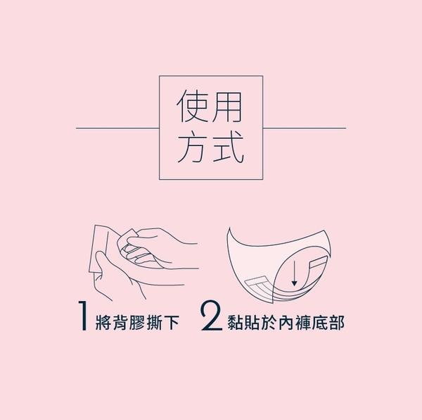 台灣製六甲村超薄產褥墊12入
