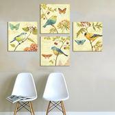 油畫經典藝術壁畫裝修禮品墻畫高檔臥室冰晶畫室內裝飾畫多聯花鳥油畫