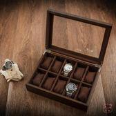 手錶盒木制天窗手錶盒子十格木質首飾手鍊手串展示盒收納盒XW(行衣)