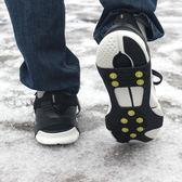 戶外登山簡易鞋釘鏈雪爪冰爪防滑鞋套冰面雪地冰抓十齒JD 伊蘿鞋包精品店