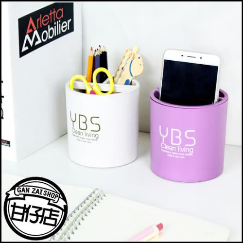 創意 時尚 筆筒 桌面 收纳盒 筆盒 收納筒 浴室 牙刷架 置物桶 簡約 甘仔店3C配件