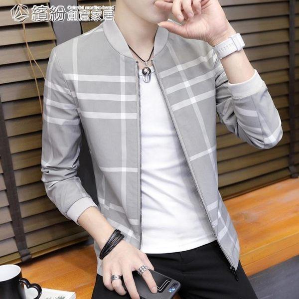 男士夾克正韓學生外套休閒外衣服修身帥氣薄款棒球服 「繽紛創意家居」
