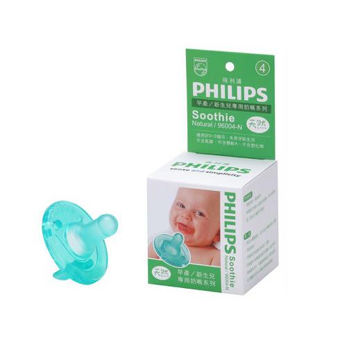 Philips飛利浦 - 早產/新生兒專用安撫奶嘴(香草奶嘴) 4號 天然