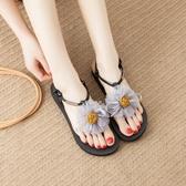花朵涼鞋女夏新款平底韓版百搭休閒防滑時尚海邊度假沙灘鞋女