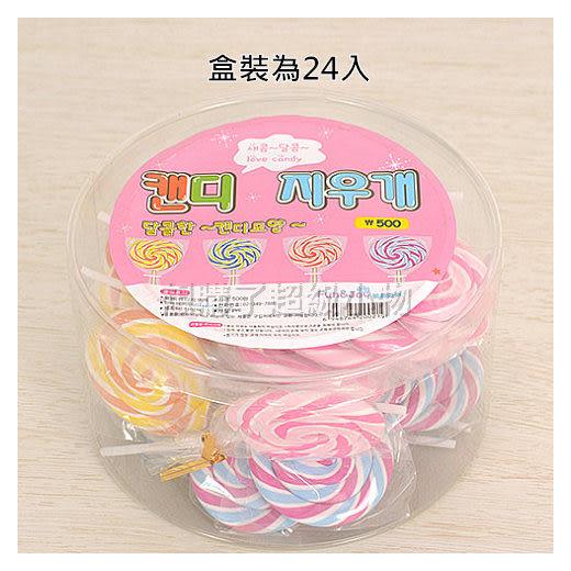 【想購了超級小物】棒棒糖橡皮擦(小號) / 文具辦公用品 / 修正用品