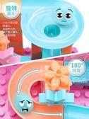 兒童積木拼裝玩具益智6-7-8-10歲男孩子塑料拼插寶寶1-2-3周歲女