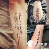 個性英文字母手臂紋身貼男士防水持久女刺青紋身貼紙腿仿真-奇幻樂園