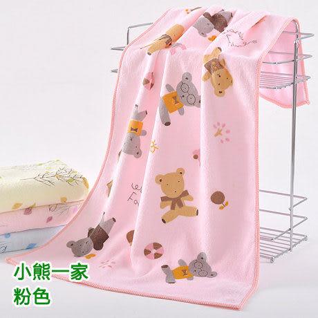 可愛毛巾C47