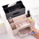 筆筒 桌面化妝品個性創意收納盒分欄整理盒客廳茶幾盒子雜物盒儲物盒【快速出貨】