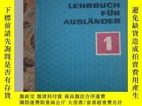 二手書博民逛書店Deutsch罕見Ein Lehrbuch für Ausländer 1Y23265 HERDER-INST