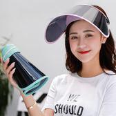 【新年鉅惠】帽子女防紫外線遮陽帽防曬騎車夏季出游百搭戶外可折疊遮臉太陽帽