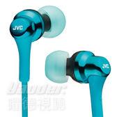 【曜德視聽】JVC HA-FX26 湖水藍 時尚繽紛10色 耳道式耳機 /送收納盒