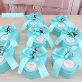 馬口鐵喜糖盒子個性糖果包裝盒婚禮鐵盒