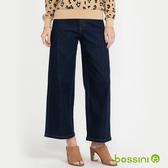 【歲末出清】牛仔寬褲深藍-bossini女裝