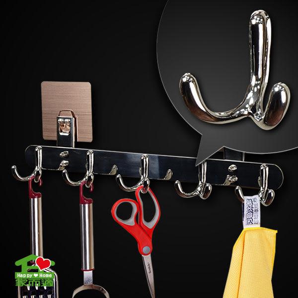 家而適 不鏽鋼 無痕掛勾 收納架(U型)(10勾)廚房收納