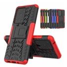 三星 S20 FE 手機殼 輪胎紋 防摔 全包邊 內軟殼 TPU 外硬殼 PC 保護殼