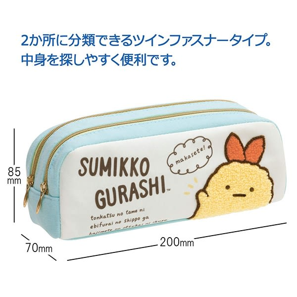 角落生物 雙層 鉛筆盒 鉛筆袋 收納袋 刺繡 Sumikko Gurash 日本正版 該該貝比日本精品 ☆