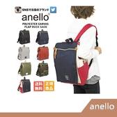 日本 anello  日本新款 帆布材質 後背包款  AT-B1244 專櫃正品 多色可選【RH shop】日本代購