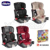 Chicco Oasys 2-3 FixPlus 安全汽座 -送 親子益智桌遊 ●隋棠代言