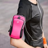 通用蘋果手臂跑步手機包防水手腕包健身套裝