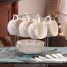 咖啡杯組合創意骨瓷咖啡杯 歐式時尚咖啡套...