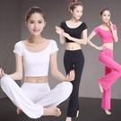 瑜珈服 新款瑜伽服春夏新款瑜伽服舞蹈服運動健身服瑜伽服套裝女士瑜珈服 16【618特惠】