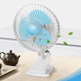 電風扇 學生宿舍 迷你 搖頭小風扇 家用 台式 風扇 節能 夾扇 迷你風扇 電風扇