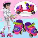 玄凌雙排溜冰鞋兒童輪滑鞋全套輪滑四輪旱冰鞋2-3-4-5-6歲初學者 英雄聯盟