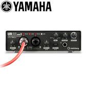 【敦煌樂器】YAMAHA UR22 MKII 錄音介面
