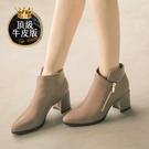 amai頂級牛皮-造型切口金屬拉鏈修飾尖頭短靴 藕