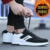 冬季透氣網鞋男士休閒運動男鞋韓版潮流跑步鞋 萬客居