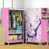 衣櫃簡易宿舍單人衣櫥衣櫃 簡約現代多功能寢室學生小號布衣櫃經濟型 XW全館免運