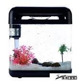 烏龜缸 創意小魚缸辦公桌面水族箱大小型玻璃魚缸生態迷你金魚熱帶魚斗魚缸 酷男