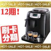 《分期零利率+贈好禮》Philips Saeco Intelia HD8751 / HD-8751 飛利浦 全自動 咖啡機