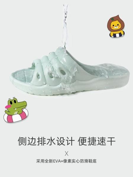 兒童拖鞋夏涼拖鞋