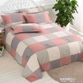 純棉老粗布床單單件加厚被單全棉亞麻1.2m1.5m/1.8/2.0米  凱斯盾數位3C